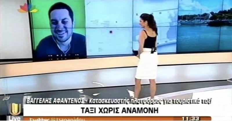 liveu-cabs-vangelis-afantenos-popi-tsapanidou