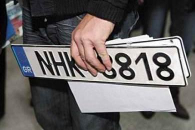 Επιστροφή των αδειών οδήγησης, των πινακίδων και των αδειών κυκλοφορίας ενόψει εκλογών