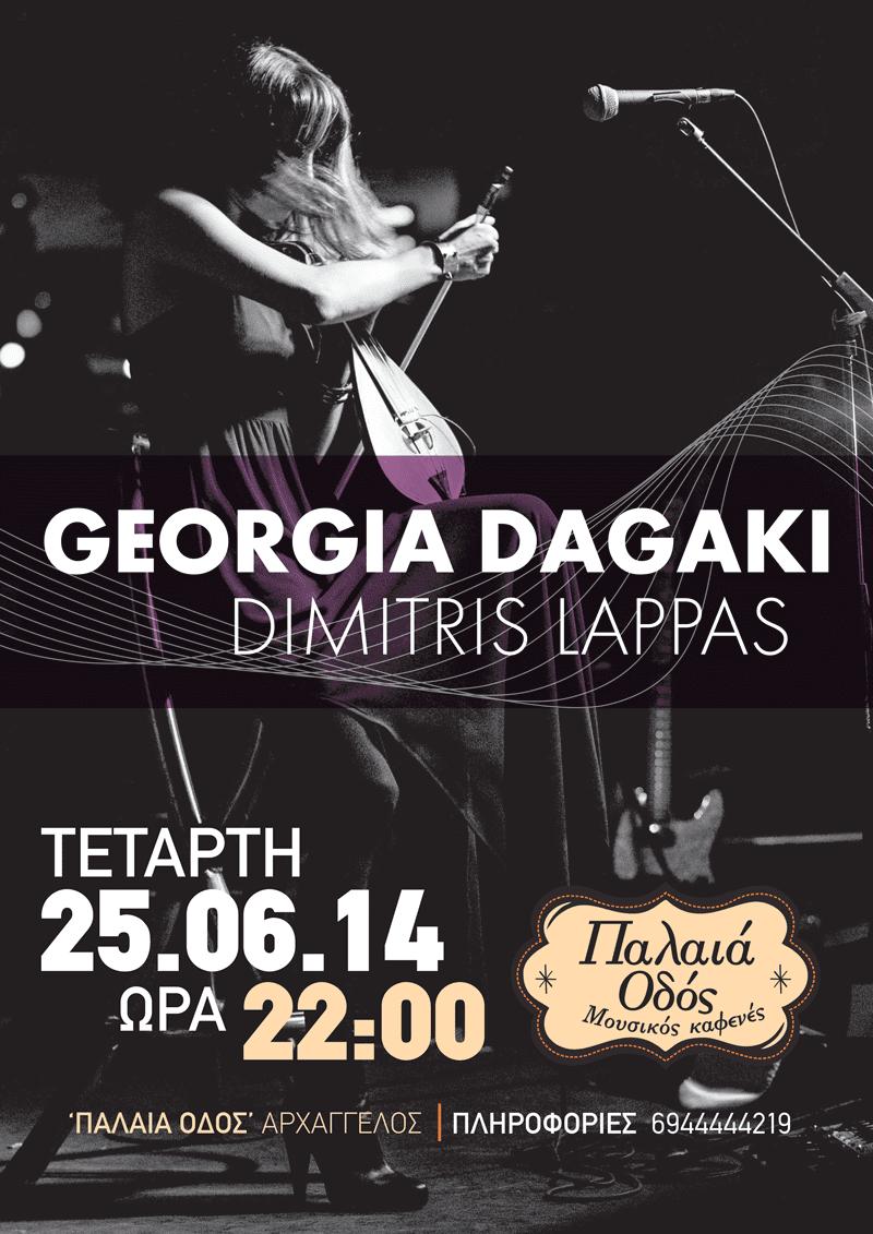 Palaia-Odos-Poster-2