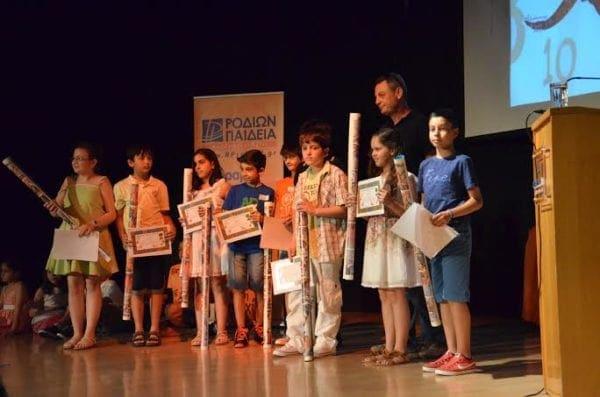 Βραβεύτηκαν μαθητές που διακρίθηκαν σε μαθητικούς διαγωνισμούς σε εκδήλωση του «ΡΟΔΙΩΝ ΠΑΙΔΕΙΑ»