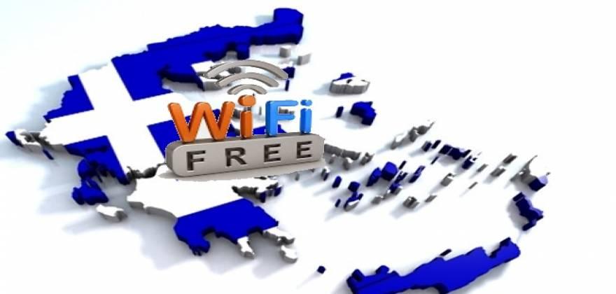 wifi-greece