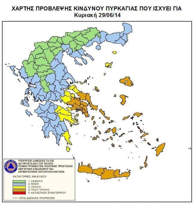 Πολύ υψηλός ο κίνδυνος για πυρκαϊά σήμερα στα Δωδεκάνησα