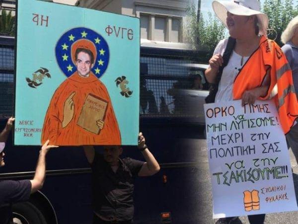 Διαδηλωτές έφτιαξαν αγιογραφία με τον Κυριάκο Μητσοτάκη –  Κρατάει βιβλίο «μνημονίου λόγους»