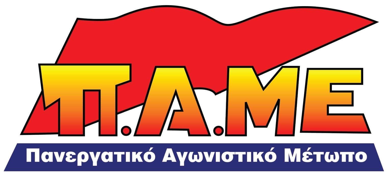 logtupo_pame2