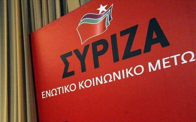 syriza660