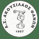 akousilaos_logo_2014