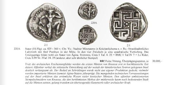 archaia-knosos