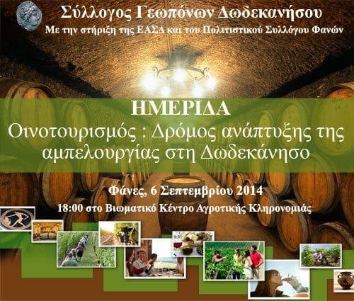banner-για-websites_2