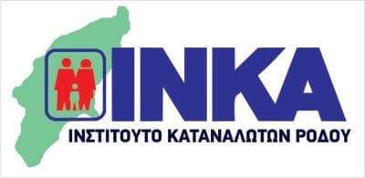 inka-logo.jpg-f