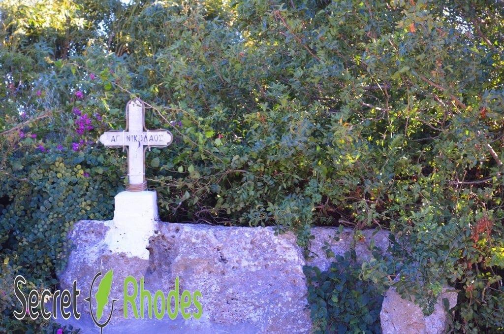 Το κατανυκτικό εκκλησάκι του Αγίου Νικολάου στην Ακρόπολη της Ρόδου