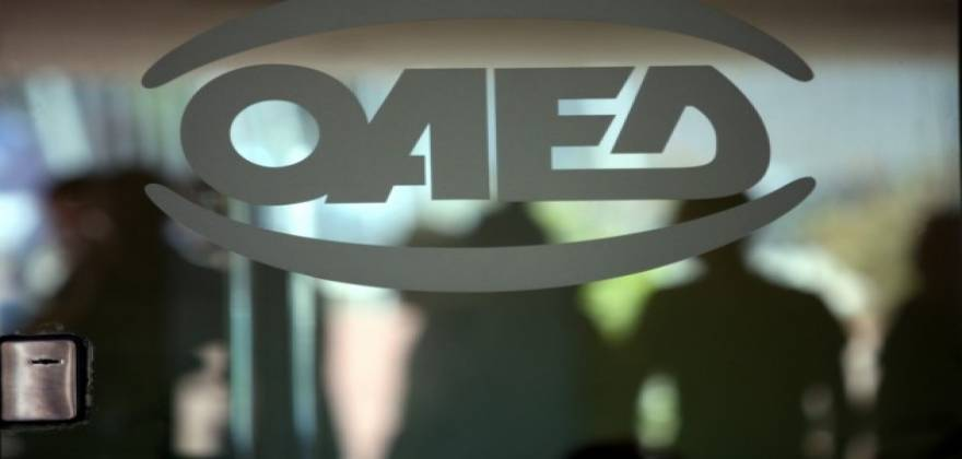 oaed-630x400