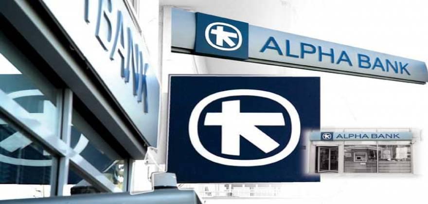 z_alpha_bank_L