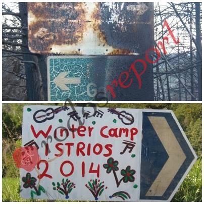 Το δασαρχείο κατέστρεψε τις ξυλοκατασκευές του Winter Camp στην Ίστριο