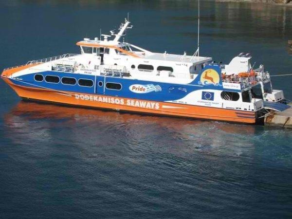 Τι λέει η Dodekanisos Seaways για το ταξίδι επιστροφής απο τον Πανορμίτη που αναστάτωσε τους επιβάτες