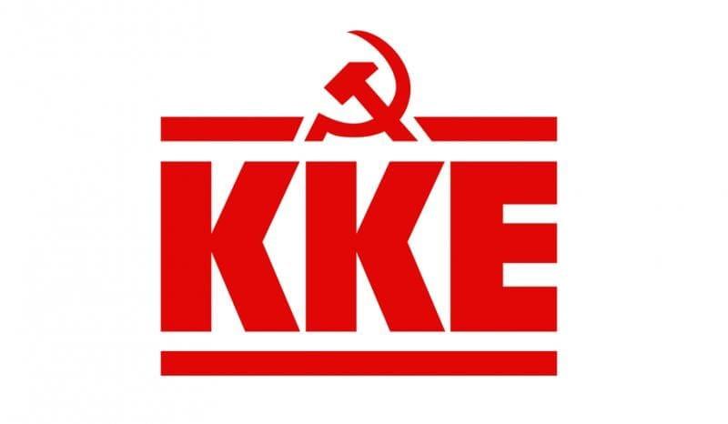 kke_sima1