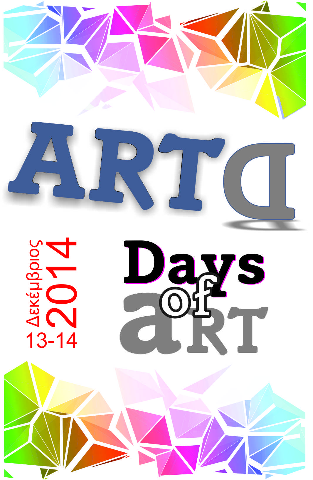 logo days of art. day