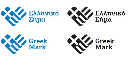 ελληνικο_σημα
