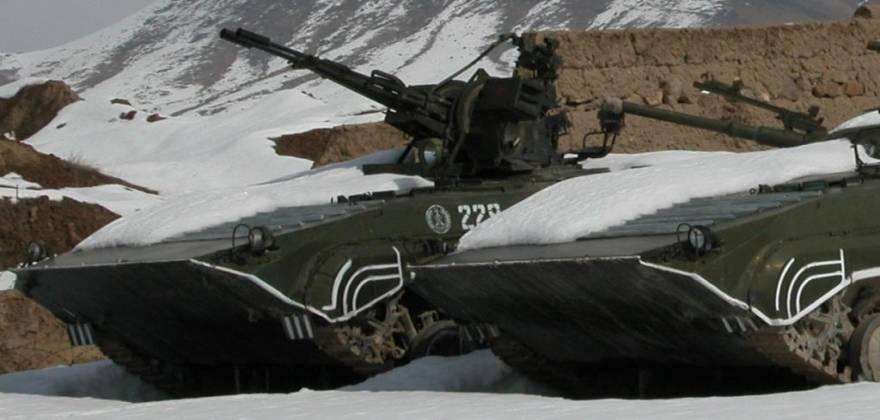 BMP1_ZU23