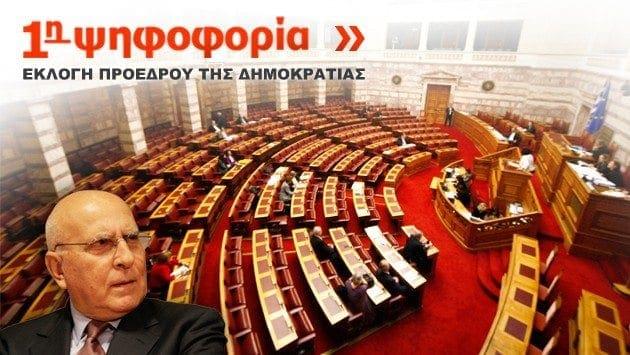 PROEDROSMONOS_630_355 (1)