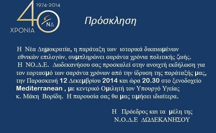 capture-20141208-125521