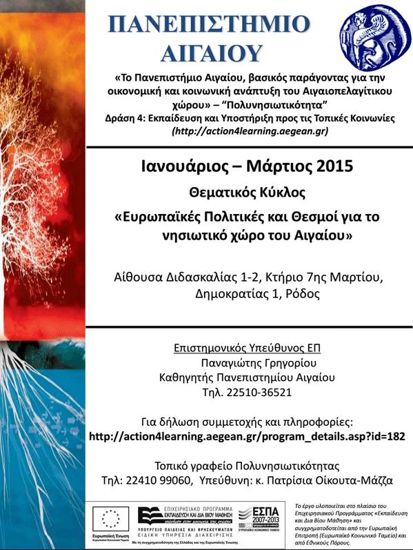 capture-20141216-095414