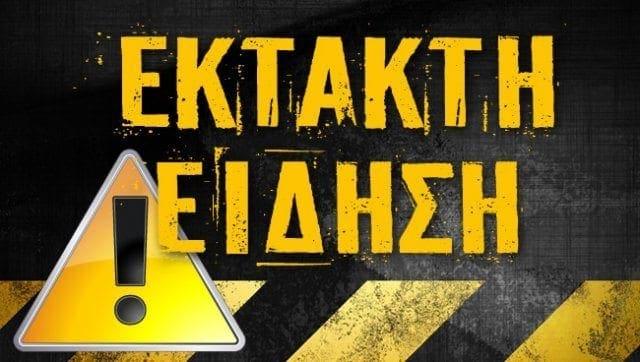 ektakto___article