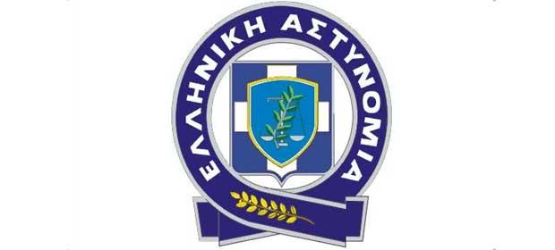 elliniki_astynomia