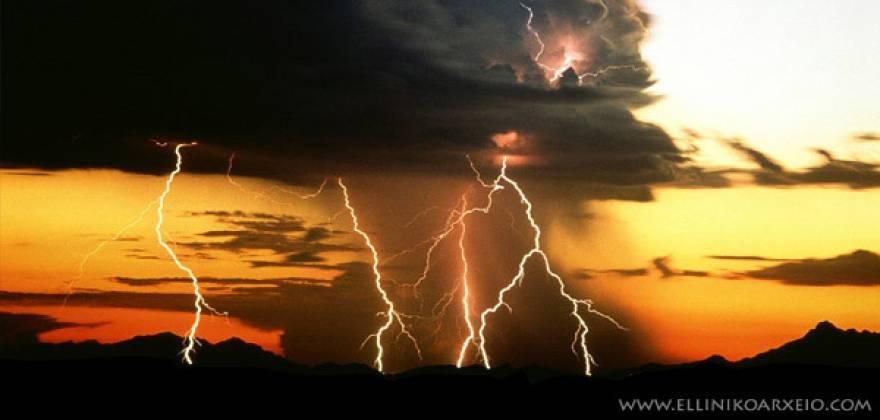 561f9-storm