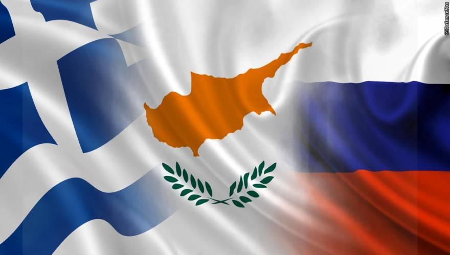 HellasCyprussRussia
