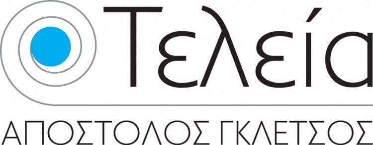 logo_teleia_v2_gletsos_o