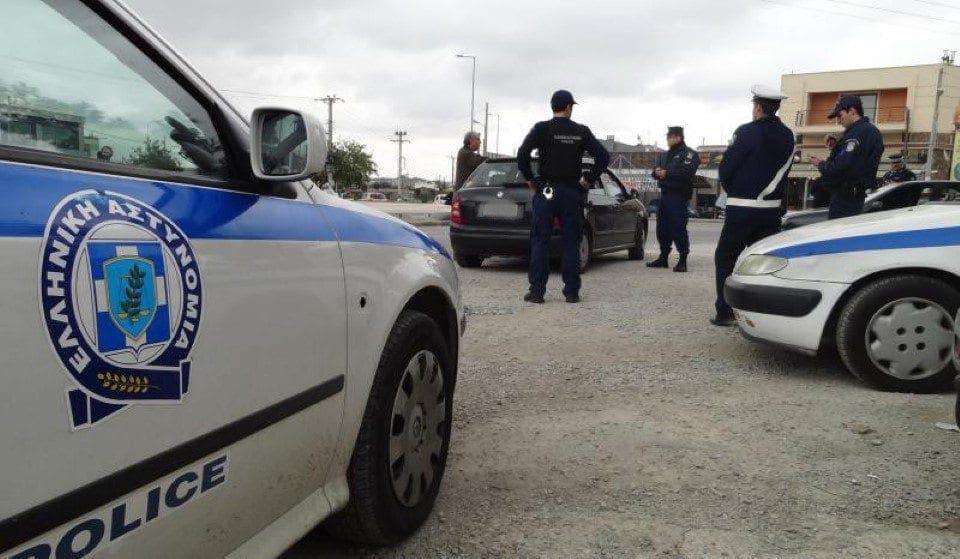αστυνομικοί-έλεγχοι
