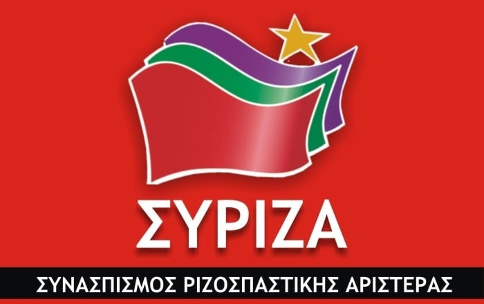 Syriza-5701