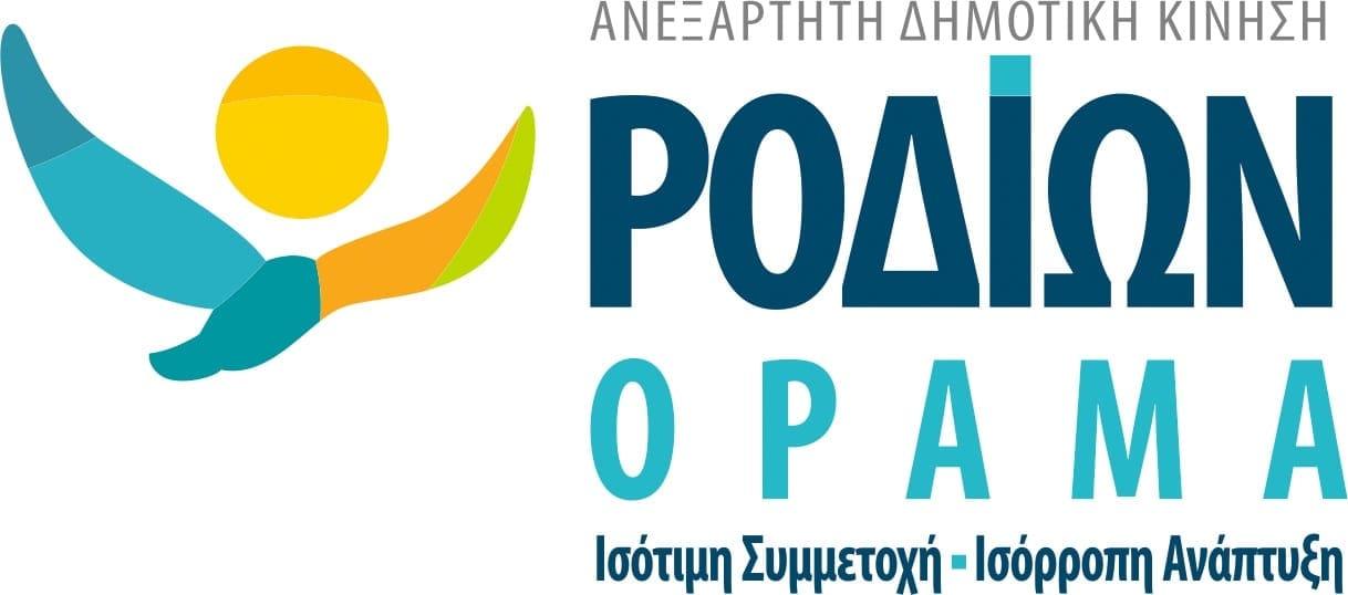 rodion_orama_logo_karikis