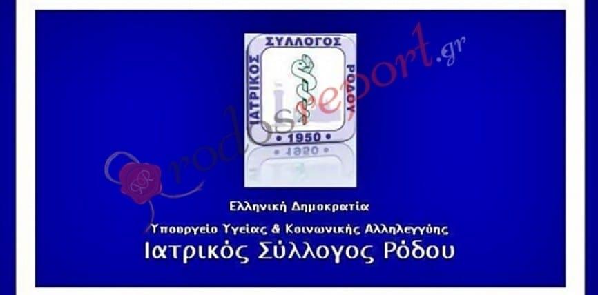 small_172-2yp1xyu55s052x520sdji8