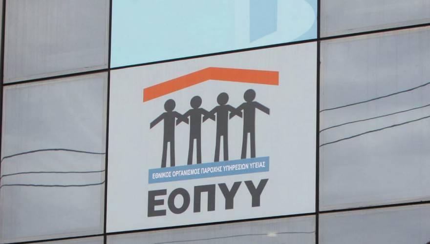 eopyy_24
