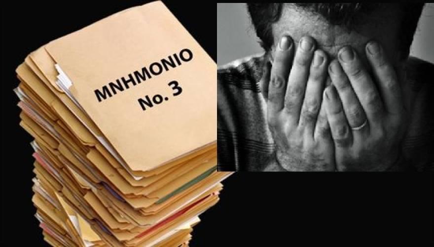 mnimonio31