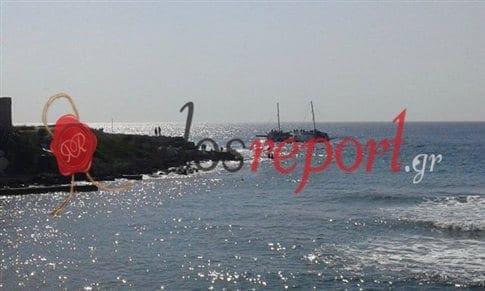rodos-report