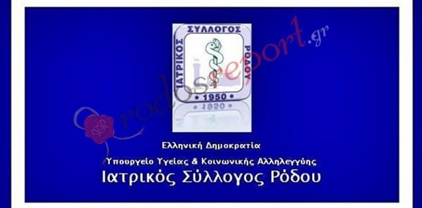 small_172-2yp1xyu55s052x520sdji8-2ysyuajhxx934s0idmhbsw
