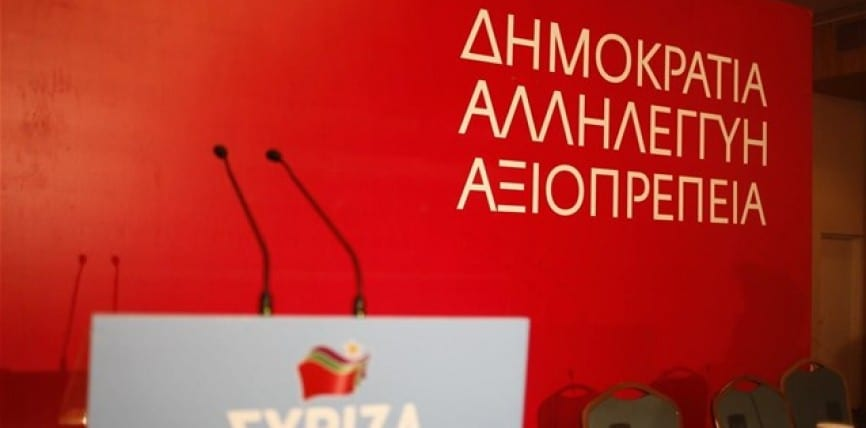 syriza-logotupo-sima-2yx4a7psngjpi0km2s3bb4