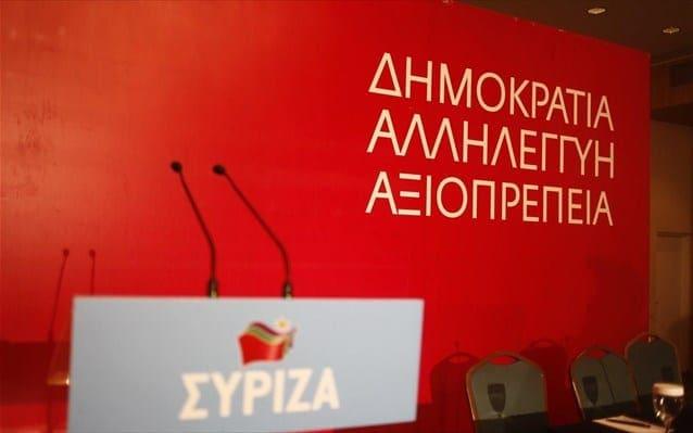 syriza-logotupo-sima