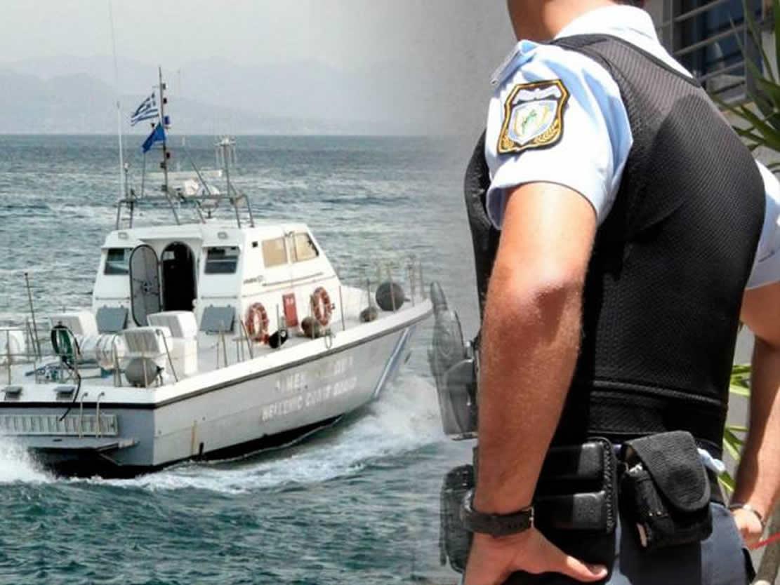 Αστυνομία-Λιμενικό