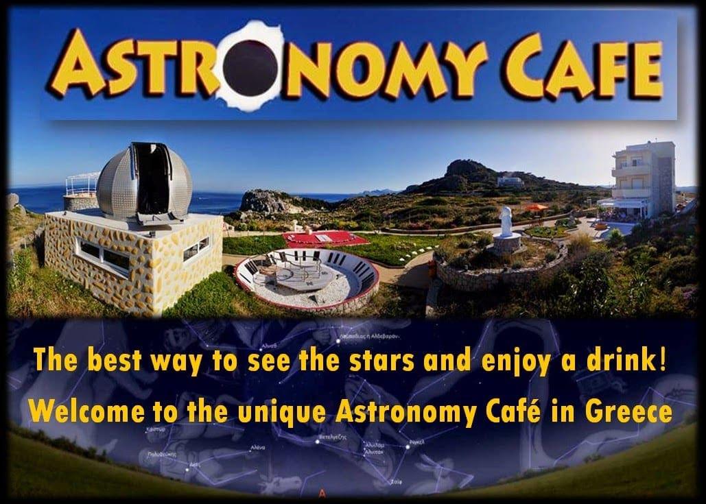 ASTRONOMY CAFE FOR VOUCHER SITE JPG