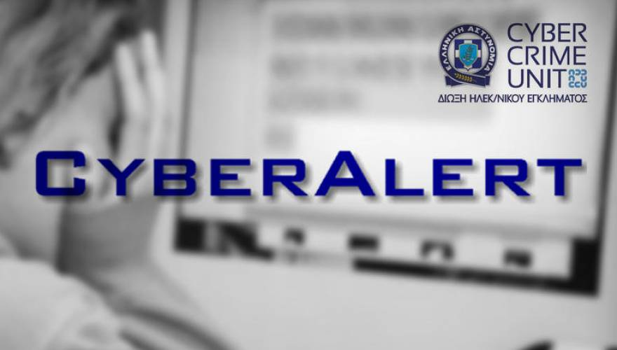 cyber-alert_0