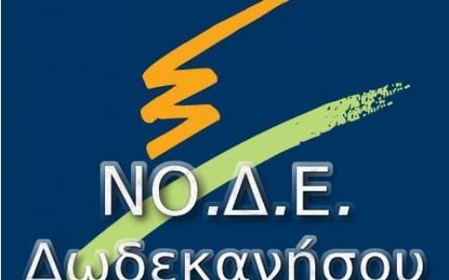 node_500