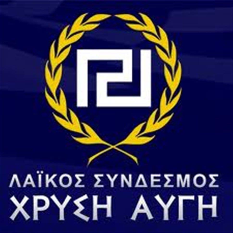 x_a_logo--