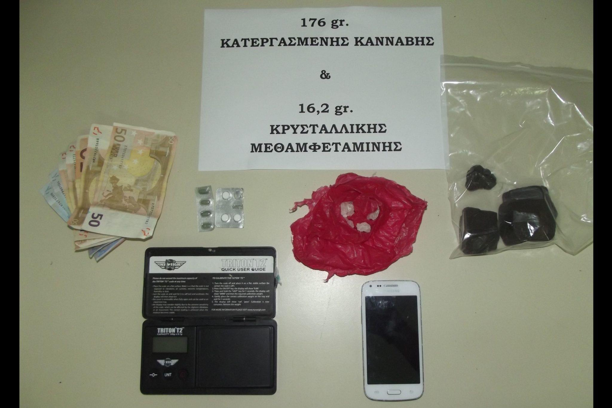 DT-NARKOTIKA KANNABH AMFETAMINH RODOS