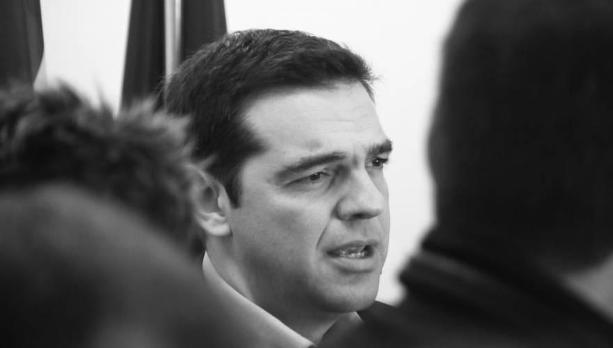 TsiprasBlack