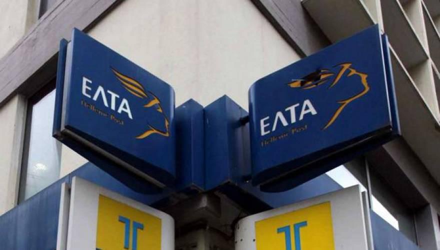 elta_17