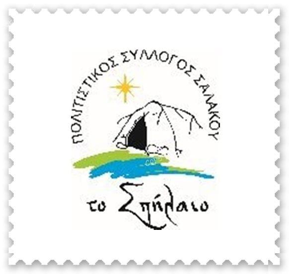 0 logo1