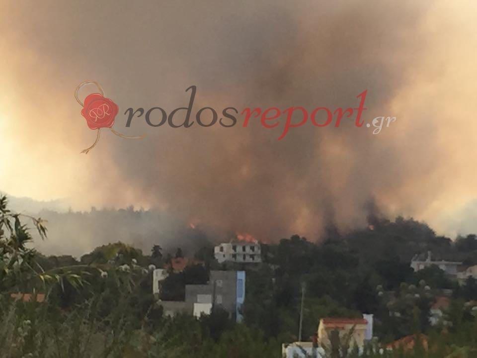 Γύρω απο τα σπίτια οι φλόγες ! Εικόνες που σοκάρουν (φωτογραφίες)